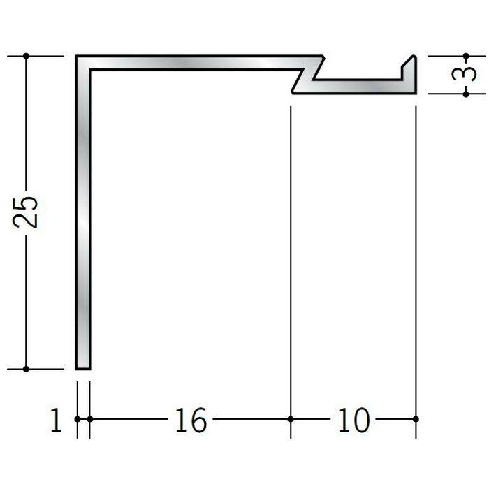 間仕切・勾配見切 アルミ ACW-16 シルバー 3m  52019