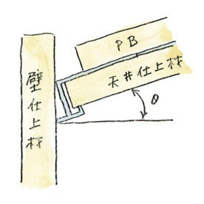 間仕切・勾配見切 アルミ ASP-10 シルバー 3m  52021