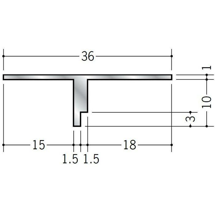 目透かし型見切縁 アルミ TL-10 シルバー 3m  52251