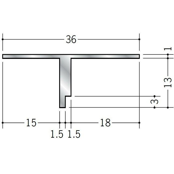目透かし型見切縁 アルミ TL-13 シルバー 3m  52252