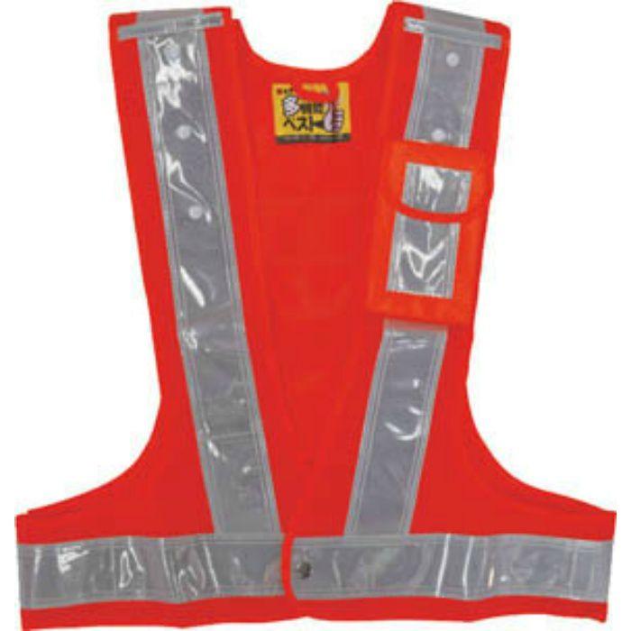緑十字 多機能安全ベスト(ポリス型) 橙/白反射 フリーサイズ ポケット3箇所付 238087