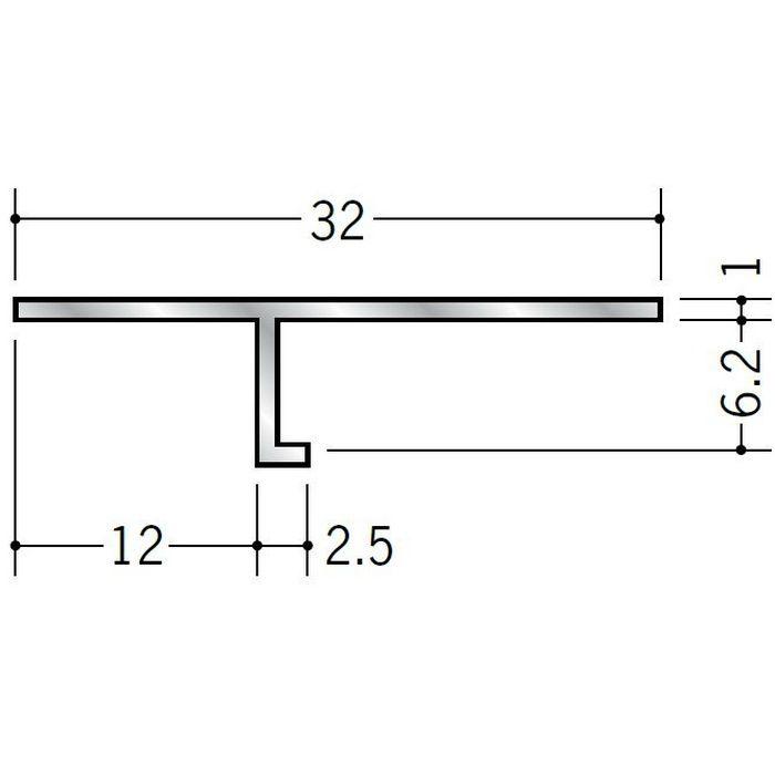 目透かし型見切縁 アルミ AT-6 シルバー 3m  50050