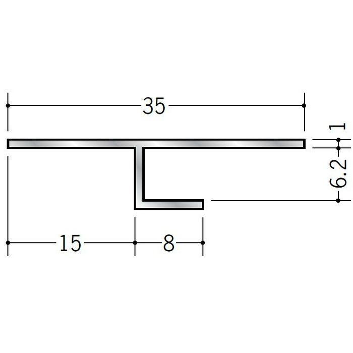 目透かし型見切縁 アルミ ART-1506 シルバー 3m  50091