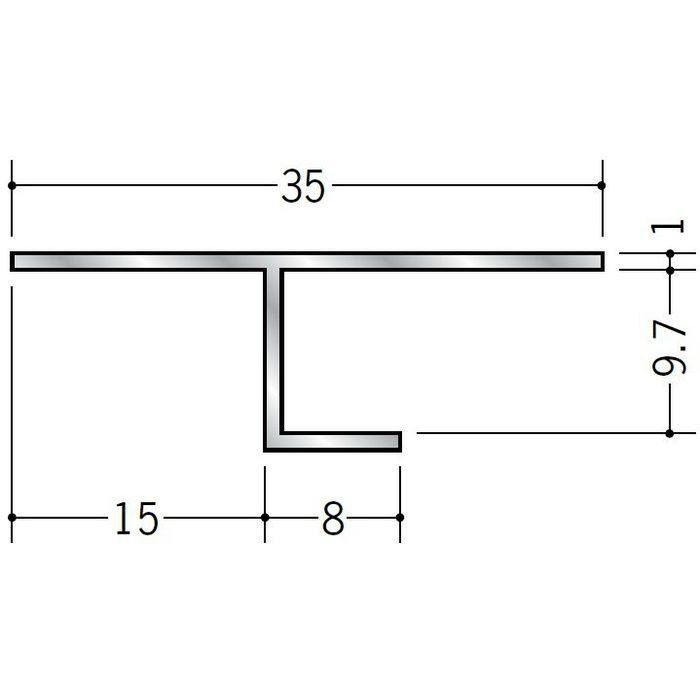 目透かし型見切縁 アルミ ART-1509 シルバー 3m  50092