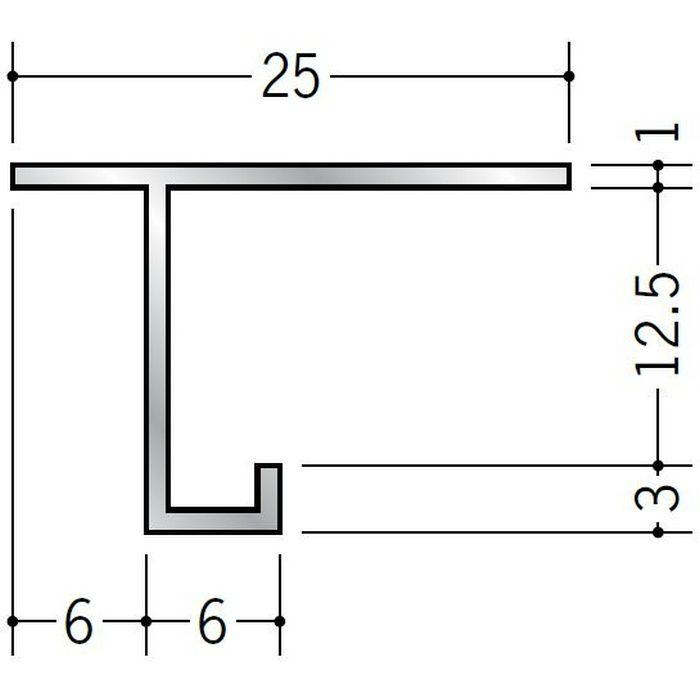 目透かし型見切縁 アルミ AMS-12.5(岩綿板用) シルバー 3m  51145
