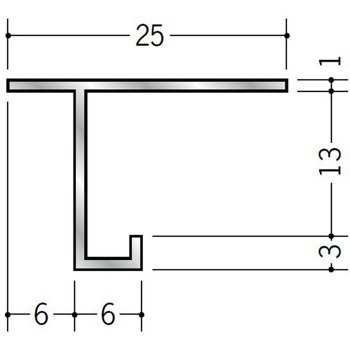 目透かし型見切縁 アルミ AMS-13 シルバー 3m  51129