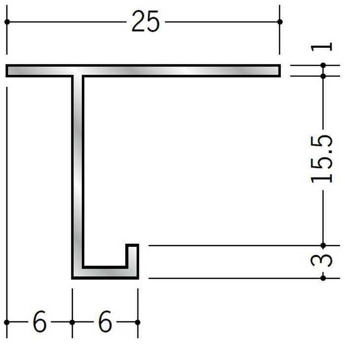 目透かし型見切縁 アルミ AMS-15 シルバー 3m  51130