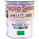 ハピオセレクト1.6L うすわかくさ色 緑 61601816