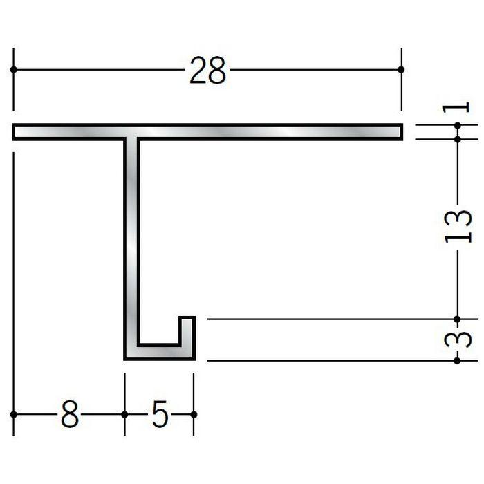 目透かし型見切縁 アルミ AM-812 シルバー 3m  51133