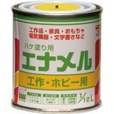 エナメル 1/12L 黄 HP20D0112