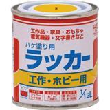 ラッカーはけ塗り用 1/12L 黄 HPL0D0112