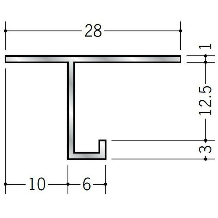 目透かし型見切縁 アルミ AMS-岩綿12 シルバー 3m  53222