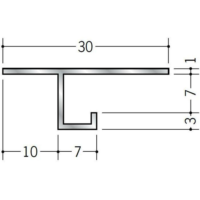 目透かし型見切縁 アルミ CSM-7 シルバー 3m  54001