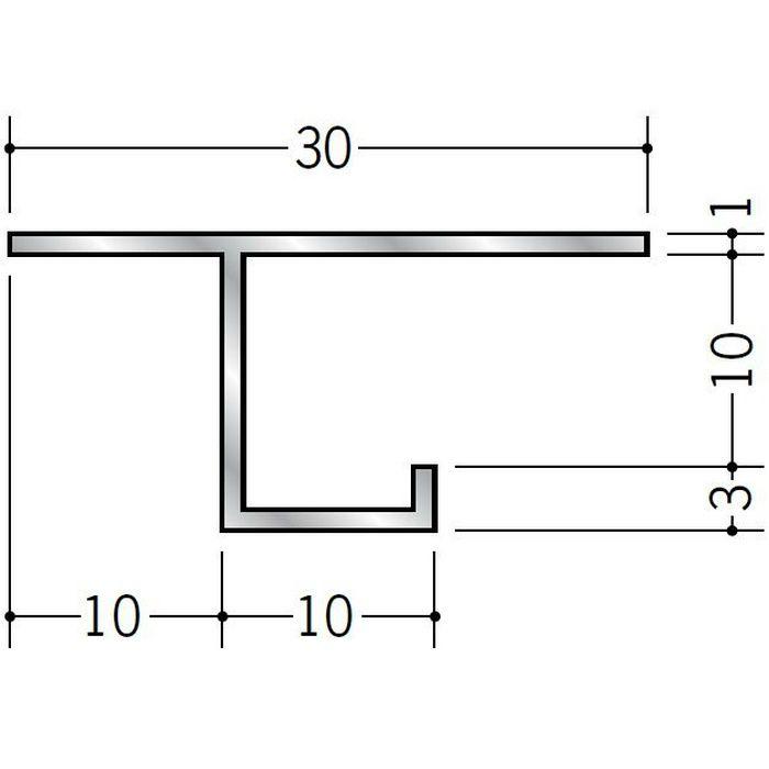 目透かし型見切縁 アルミ CS-1009 シルバー 3m  52053