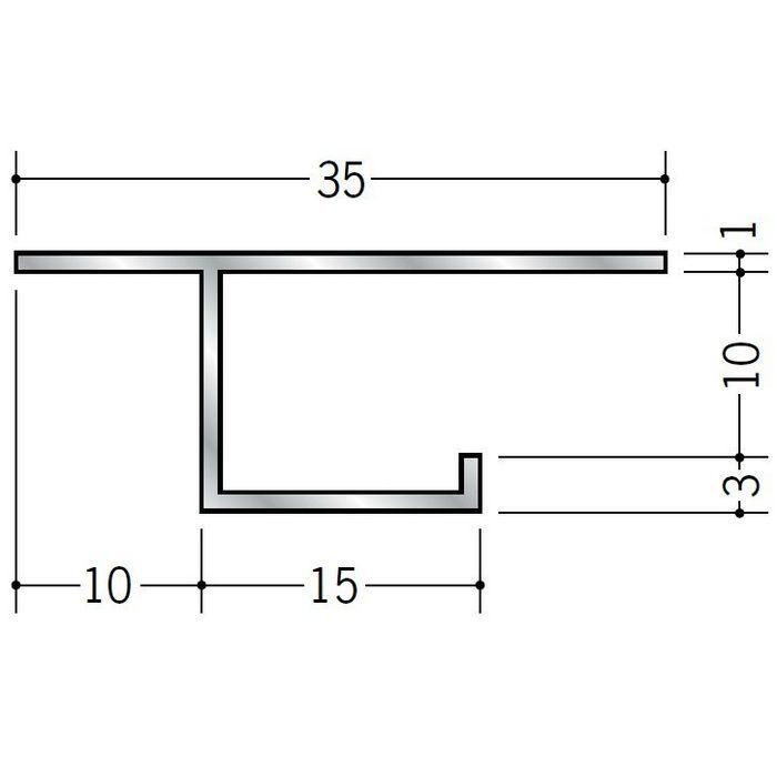 目透かし型見切縁 アルミ B型1009 シルバー 3m  52153
