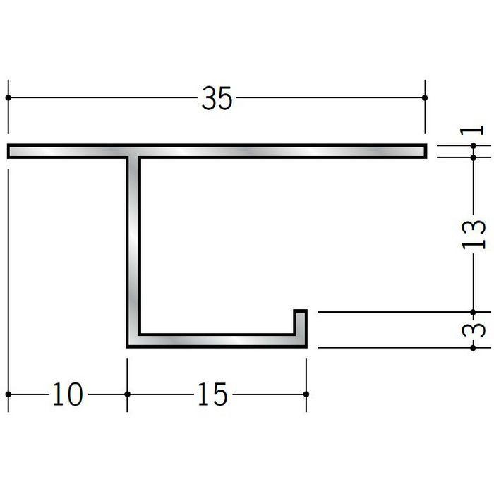 目透かし型見切縁 アルミ B型1012 シルバー 3m  52154