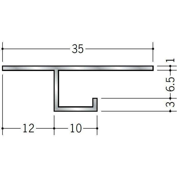 目透かし型見切縁 アルミ CS-6.5 シルバー 3m  51123