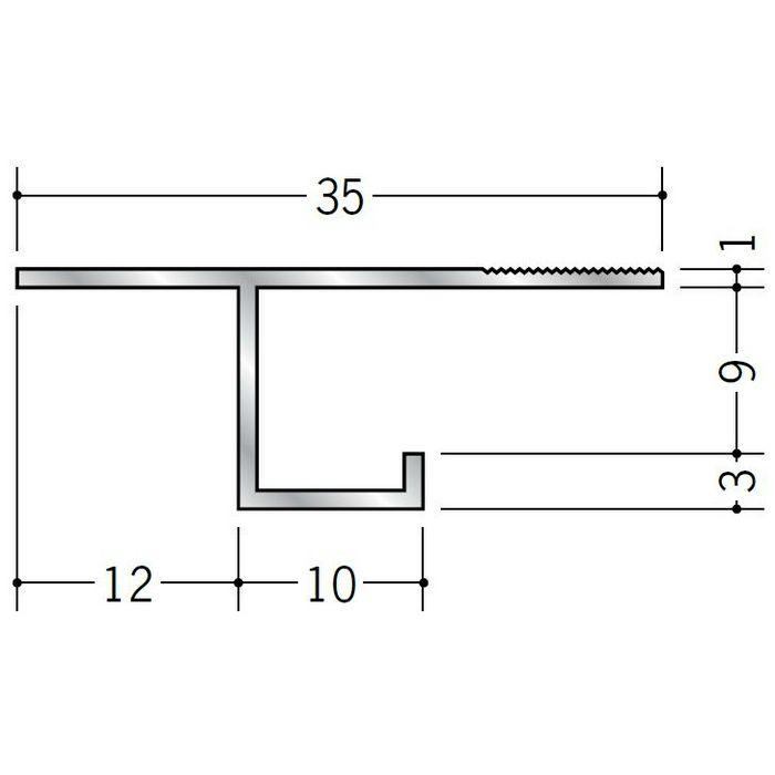 目透かし型見切縁 アルミ CS-9 シルバー 3m  51071