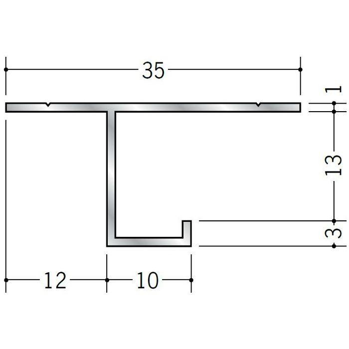 目透かし型見切縁 アルミ CS-13 シルバー 3m  51073