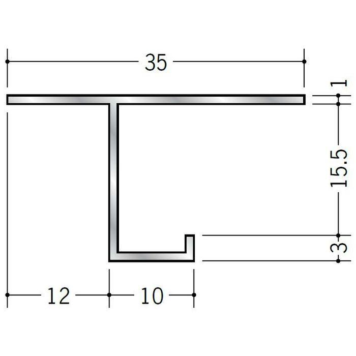 目透かし型見切縁 アルミ CS-16 シルバー 3m  51074