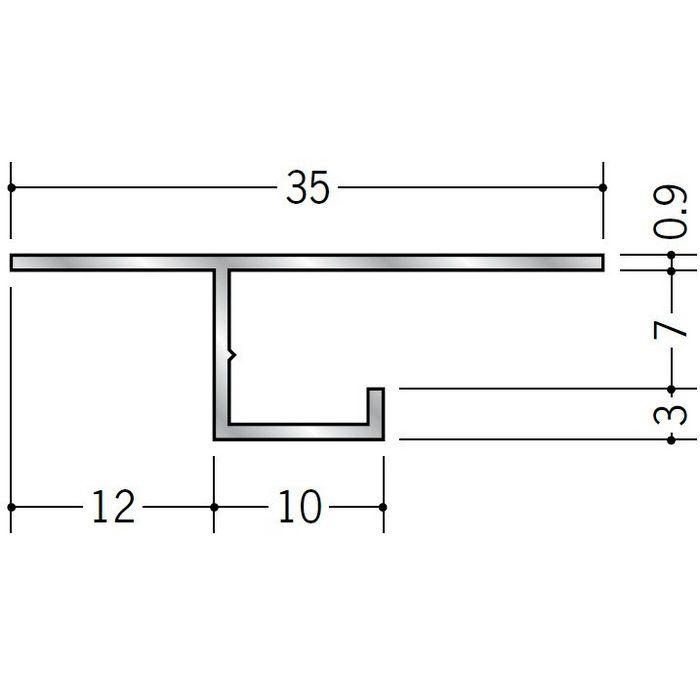 目透かし型見切縁 アルミ SS-7 シルバー 3m  53026