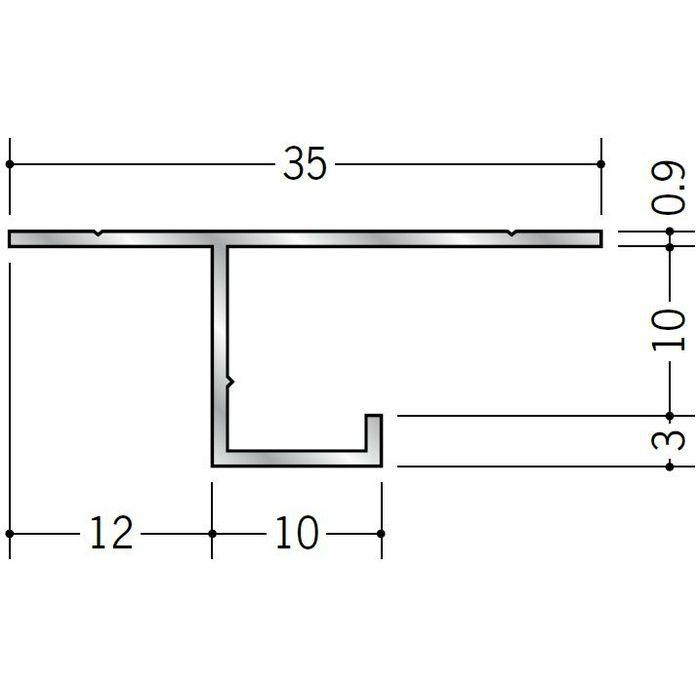 目透かし型見切縁 アルミ SS-10 シルバー 3m  53027