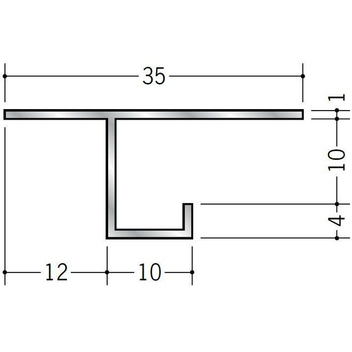 目透かし型見切縁 アルミ CB-10 シルバー 3m  52263