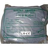 ナカシマ 製品 不織布自動車養生カバー LLサイズ CCLL
