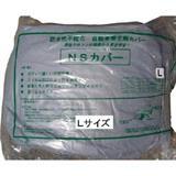 ナカシマ 製品 不織自動車養生カバーSサイズ CCS