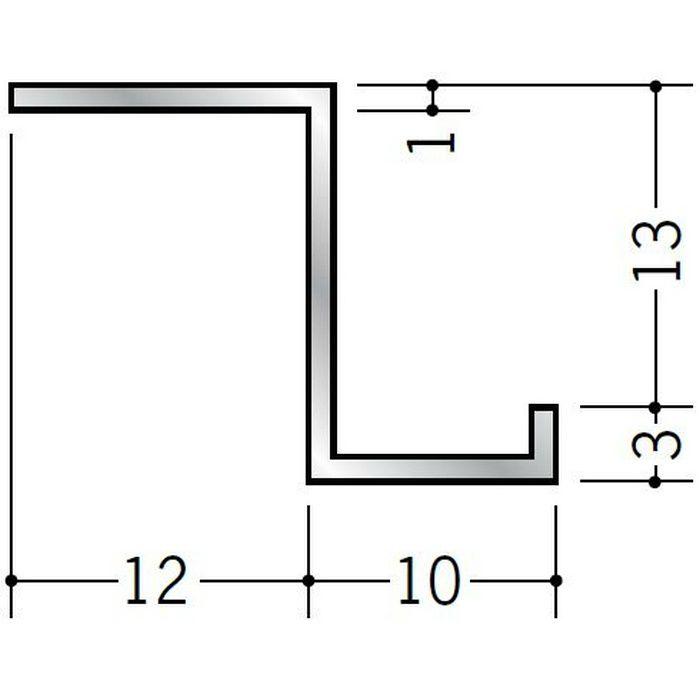 目透かし型見切縁 アルミ MZ-13 シルバー 3m  58092