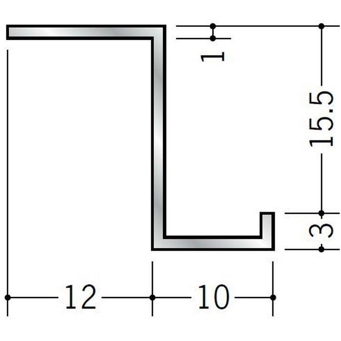 目透かし型見切縁 アルミ MZ-15.5 シルバー 3m  56088