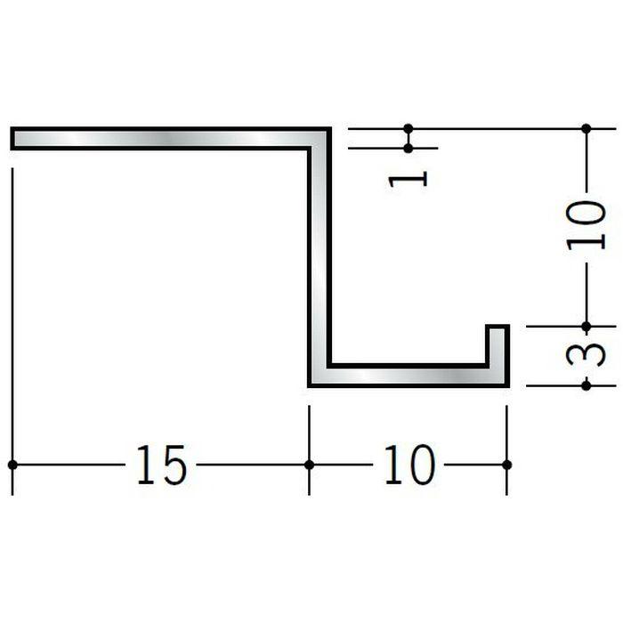 目透かし型見切縁 アルミ BZ-10 シルバー 3m  58107