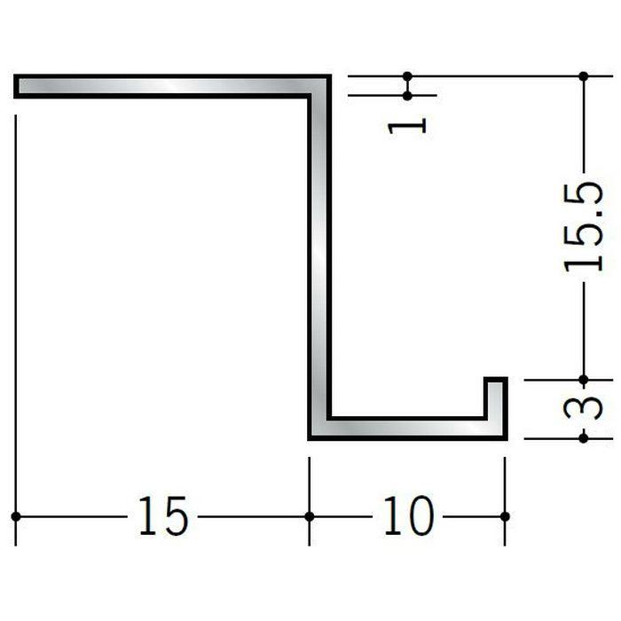 目透かし型見切縁 アルミ BZ-15.5 シルバー 3m  58109