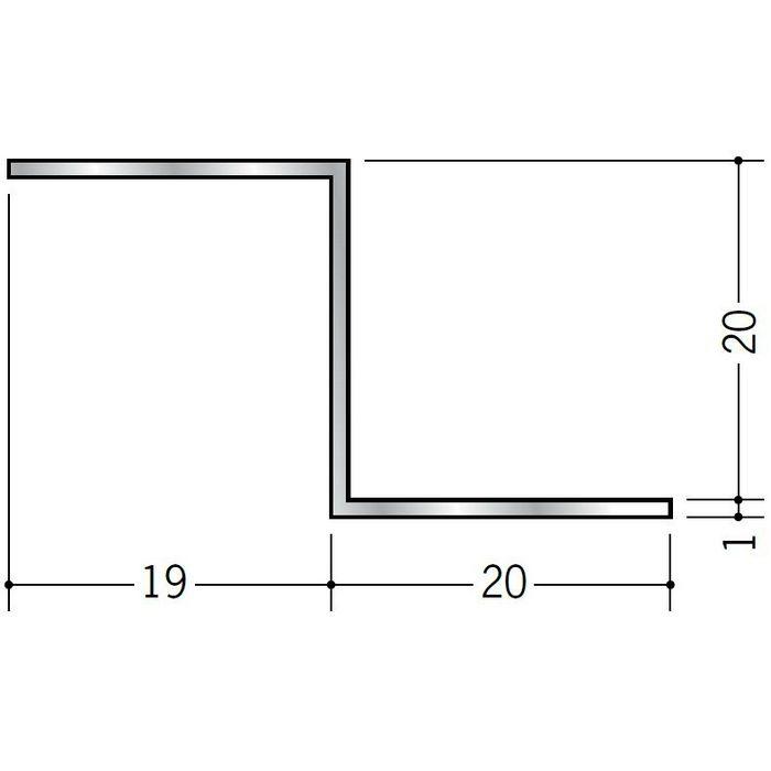 目透かし型見切縁 アルミ Zバー20Z シルバー 3m  58101