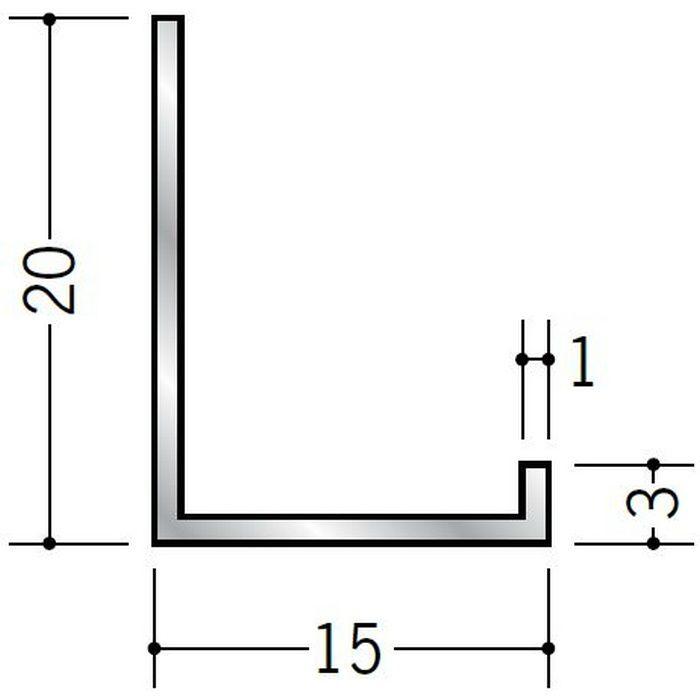 壁付け型見切縁 アルミ C型-15 シルバー 3m  52134