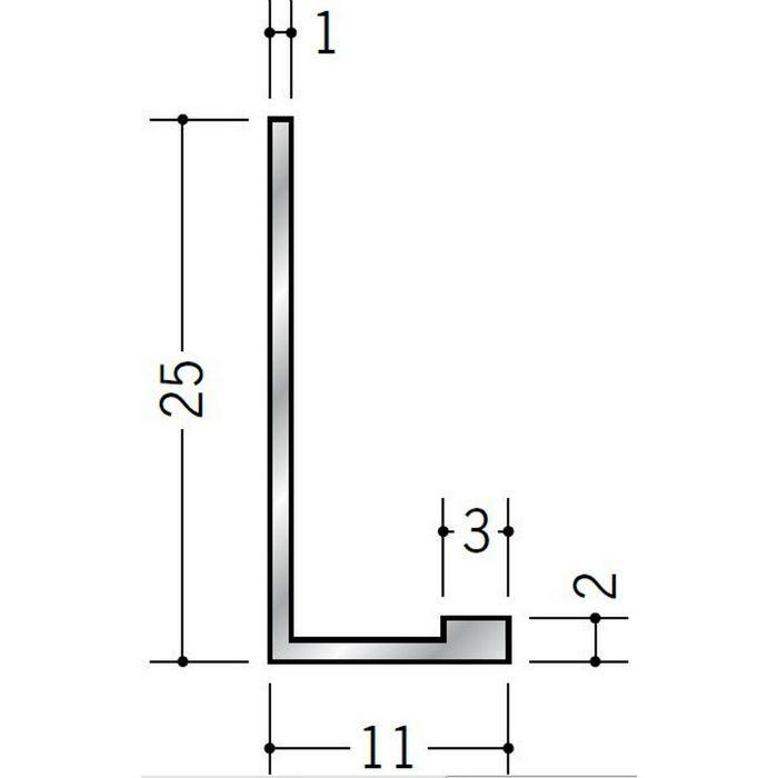 壁付け型見切縁 アルミ LSC-7 シルバー 3m  52126