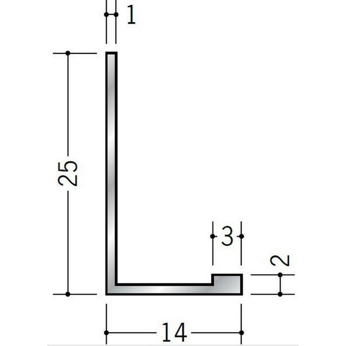 壁付け型見切縁 アルミ LSC-10 シルバー 3m  52128