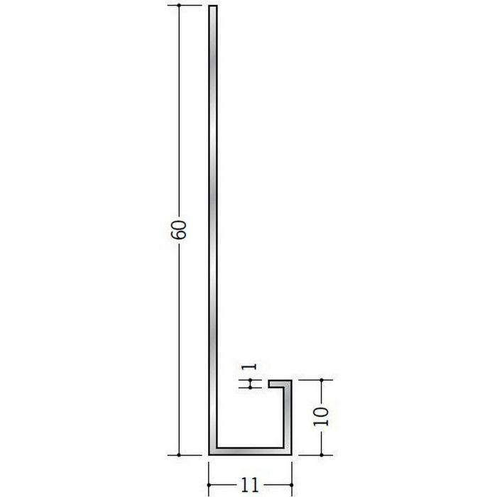壁付け型見切縁 アルミ AFL-7 シルバー 3m  52067