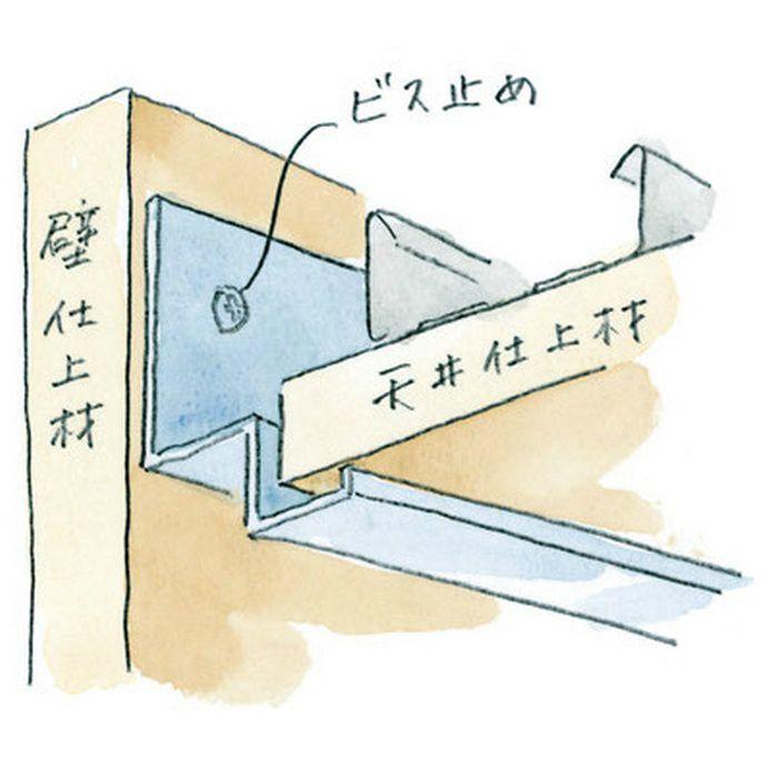 壁付け型見切縁 アルミ FL-7 シルバー 3m  52046
