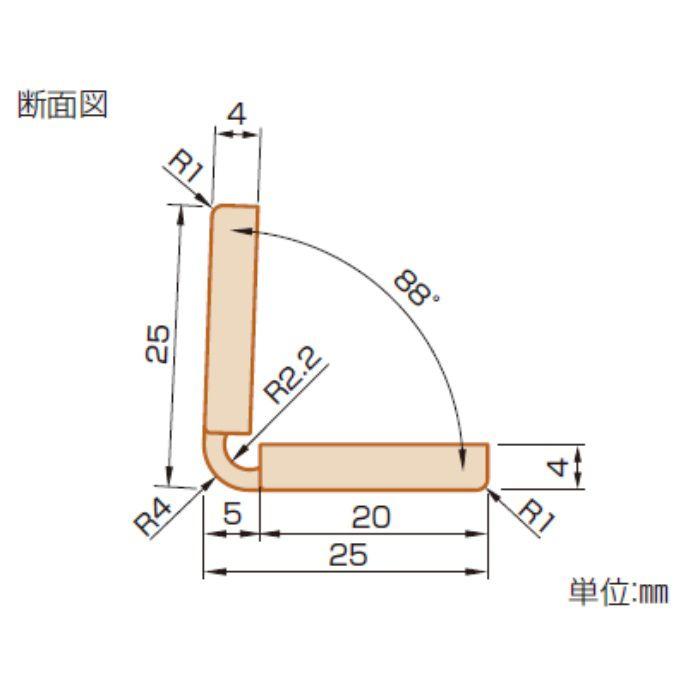 【5%OFF】GCS-2004 ガードコーナーS
