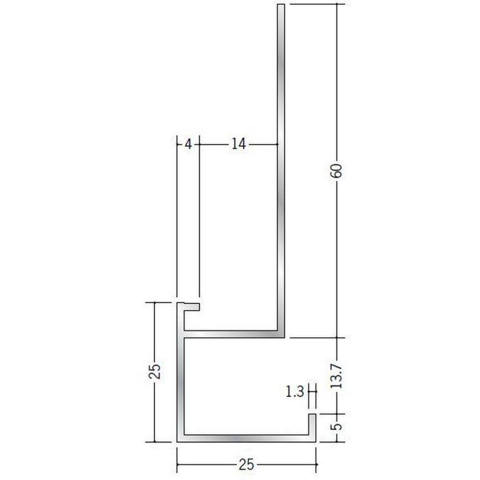 下がり壁用見切縁 アルミ D型15 シルバー 3m  52084