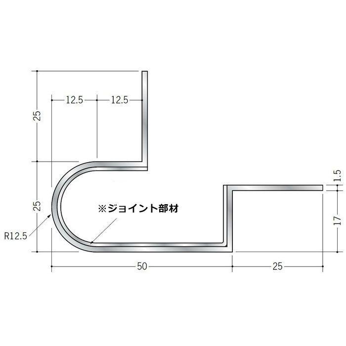 下がり壁用見切縁 アルミ DDR-100 水平入隅 シルバー   52172