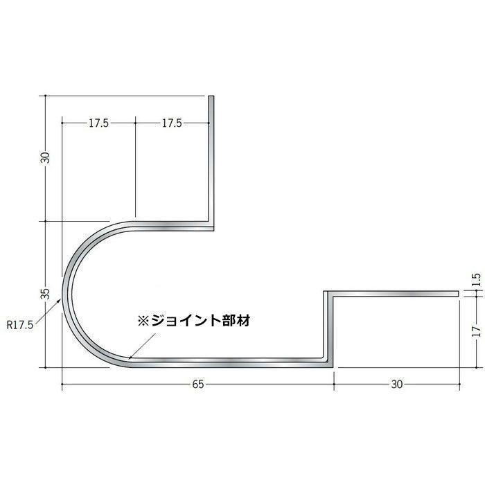 下がり壁用見切縁 アルミ DDR-150 水平出隅 シルバー   52175