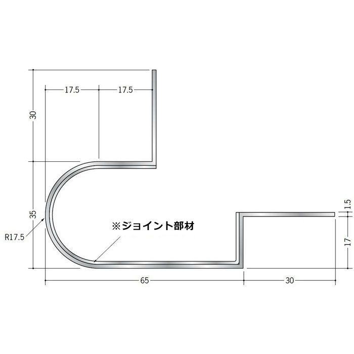 下がり壁用見切縁 アルミ DDR-150 水平入隅 シルバー   52176