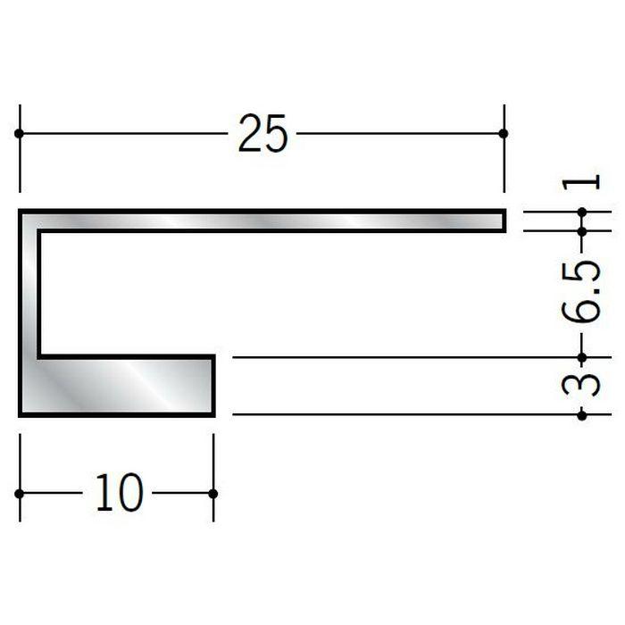 R自在見切 コ型 アルミ AR-6.5 シルバー 2m  33012