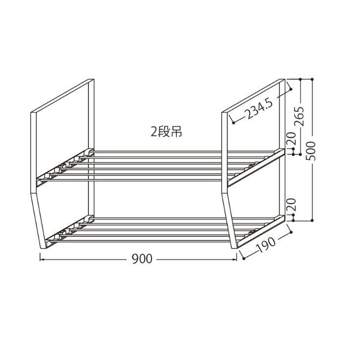 水切り棚 900巾×2段吊 シルバー