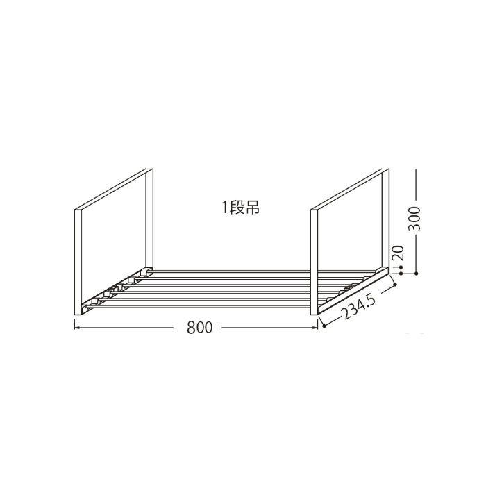 水切り棚 800巾×1段吊 シルバー