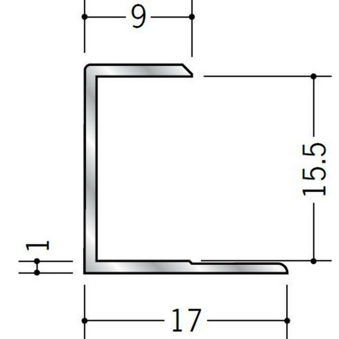 コ型ジョイナー アルミ 15.5CS シルバー 2.73m  54009-2