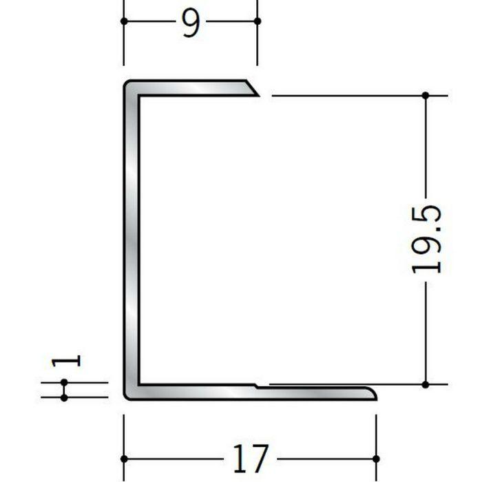 コ型ジョイナー アルミ 19.5CS シルバー 2.73m  54007-2