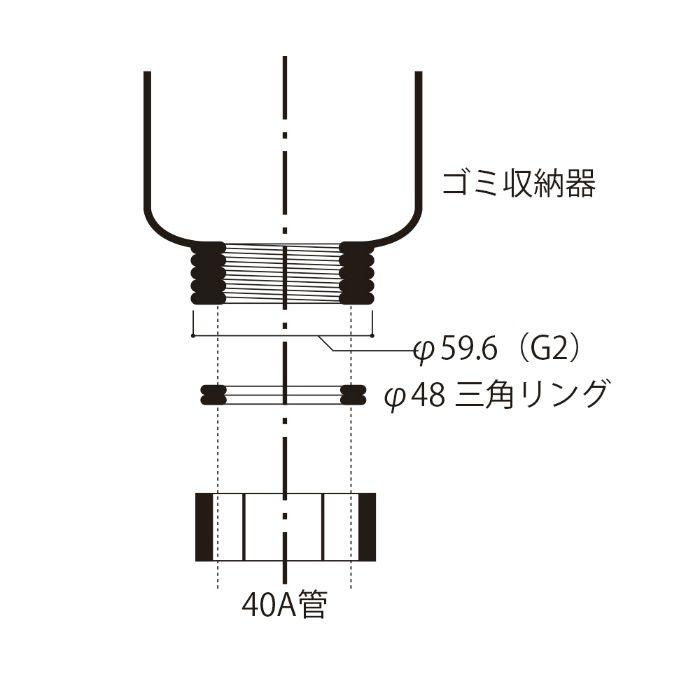 直管アダプター 【流し台用部品】